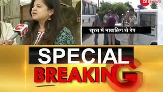 Breaking News: Cabinet confirms death penalty to child rapists - ZEENEWS