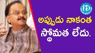 Why Do I Feel Trouble - S. P. Balasubrahmanyam | Vishwanadh Amrutham - IDREAMMOVIES