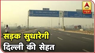 Western Peripheral Expressway to be inaugurated today - ABPNEWSTV