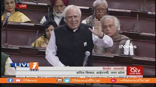 Kapil Sibal Vs Amit Shah in Rajya Sabha | Kapil Sibal Speech On EBC Reservation Bill | iNews - INEWS