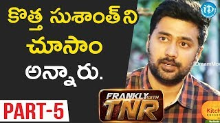Chi La Sow Director Rahul Ravindran Exclusive Interview - Part #5 || Frankly With TNR - IDREAMMOVIES