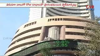 లాభాలతో ప్రారంభమైన స్టాక్ మార్కెట్ : Stock Market today Started with Profits | CVR News - CVRNEWSOFFICIAL