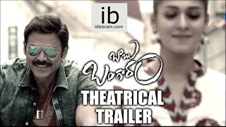 Babu Bangaram Theatrical Trailer | Venkatesh | Nayanthara | - idlebrain.com - IDLEBRAINLIVE