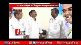 Pedakurapadu Constituency MLA Kommalapati Sridhar Political Graph & Constituency Problems |AR| iNews - INEWS