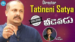 Veedevadu Movie Director Tatineni Satya Exclusive Interview  || Talking Movies With iDream - IDREAMMOVIES