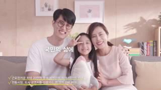 [홍보영상] 세법개정안