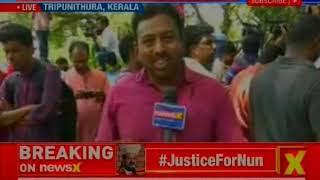 Kerala Nun Rape case: Kerala cops interrogates Bishop Franco - NEWSXLIVE