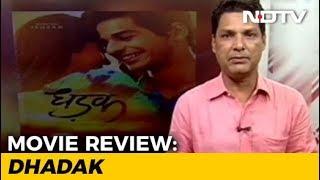 Film Review: Dhadak - NDTV