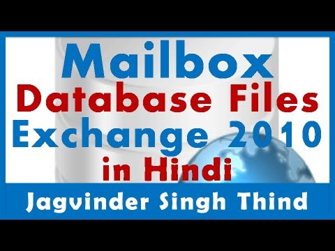 Exchange Server 2010 Part 20 Mailbox Server 2 Exchange Database File Types Hindi by JagvinderThind