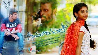 Neemayalo |Telugu FeelGood Telugu Short Films|| Director-Roshansajid||Telugu ShortFilm 2018 - YOUTUBE