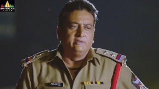 Bham Bolenath Comedy Scenes Back to Back | Telugu Latest Movie Comedy 2016 | Sri Balaji Video - SRIBALAJIMOVIES
