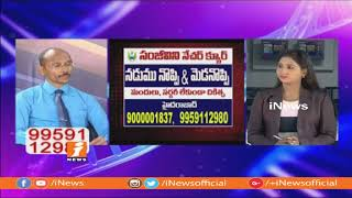 Treatment For Neck And Joints Pains With Sanjeevini Nature Cure |Doctors Live Show| iNews - INEWS