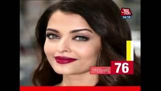Nonstop 100: Aishwarya And Shahid To Act In Wo Kaun Thi Remake - AAJTAKTV
