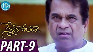 Snehituda Full Movie Part 9 || Nani, Madhavi Latha || Satyam Bellamkonda || Sivaram Shankar - IDREAMMOVIES