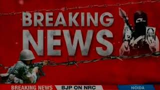 Bullet ridden dead body found in Pulwama; deceased identified as Gulzar Ahmad - NEWSXLIVE