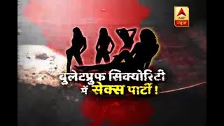 Sansani: Parties, alcohol and sexual exploitation of girls took place in bullet proof den - ABPNEWSTV