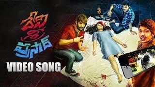 Devi Sri Prasad Movie Video Song | Title Song | Dhanraj | Manoj Nandam | Pooja | TFPC - TFPC