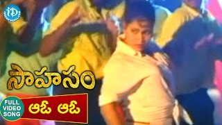 Sahasam Movie Songs - Aaoo Aaoo Video Song    Jagapati Babu, Saranya, Kaveri    M M Keeravani - IDREAMMOVIES