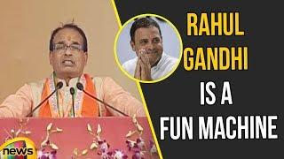 Shivraj Singh Chauhan tease Congress President Rahul Gandhi | BJP Vs Congress Updates | Mango News - MANGONEWS
