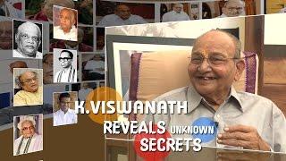 K Viswanath Reveals Unknown Secrets Part 9 - IGTELUGU