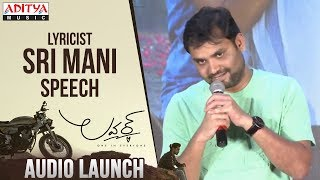 Lyricist Sri Mani Speech @ Lover Audio Launch | Raj Tarun, Riddhi Kumar - ADITYAMUSIC