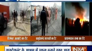Massive fire breaks out at Kumbh Mela camp in Prayagraj, no injury - INDIATV