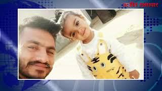 video : आतंकियों से लोहा लेते शहीद हुआ फाजिल्का का सुखचैन सिंह
