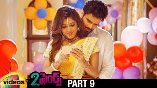 2 Friends Latest Telugu Full Movie HD | Dhanraj | Soniya | 2019 Latest Telugu Full Movies | Part 9 - MANGOVIDEOS