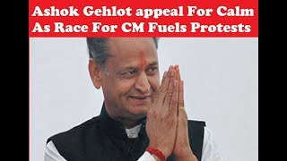 Ashok Gehlot appeal For Calm As Race For Chief Minister Fuel Protests - NEWSXLIVE