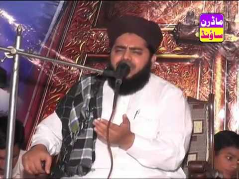 Maeraj  Abdul Hameed Chishti Sialkot By MADINA VIDEO SAMBRIAL