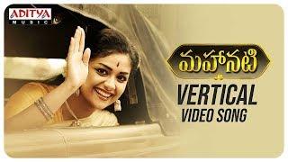 Mahanati Vertical Video Song || Mahanati Video Songs || Keerthy Suresh, Dulquer Salmaan - ADITYAMUSIC