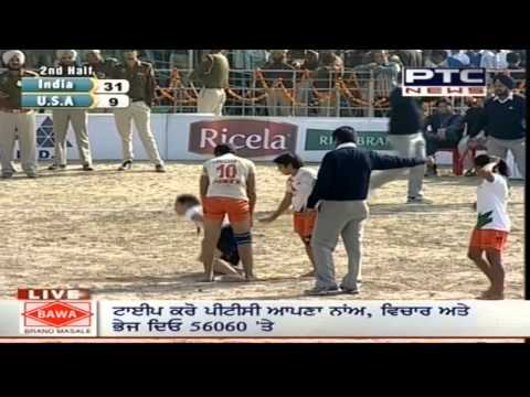 India vs USA | Women's | Day 7 | Pearls 4th World Cup Kabaddi Punjab 2013
