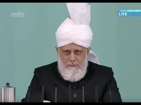 Sindhi Translation: Friday Sermon 27th June 2014 - Islam Ahmadiyya