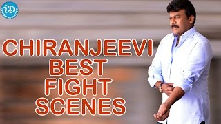 Megastar Chiranjeevi Best Of Fights Scenes || Chiranjeevi Birthday Special - IDREAMMOVIES
