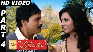 Mr Pellikoduku Full Movie Part 4 || Sunil, Isha Chawla || Devi Prasad - IDREAMMOVIES