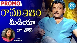 RGV About Media - PROMO    Ramuism 2nd Dose    #Ramuism    Telugu - IDREAMMOVIES