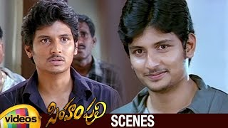 Jiiva Cheats his Brother | Simham Puli Telugu Movie Scenes | Singam Puli | Mango Videos - MANGOVIDEOS