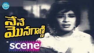 Nene Monaganni Movie Scenes - Santha Kumari Falls Sick || Sheela || Geetanjali - IDREAMMOVIES