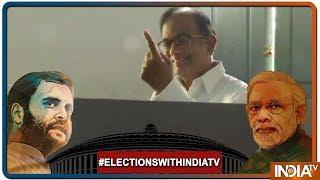 Lok Sabha Elections 2019: दूसरे चरण का मतदान शुरू, वोट डालने पहुंचे P Chidambaram - INDIATV