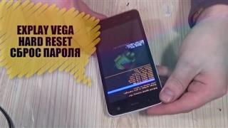 Explay Vega HARD RESET или как снять блокировку , сброс до заводских настроек!!!