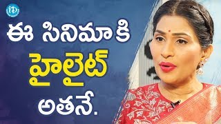 Shreedevi Chowdary About Friends In Law Movie Highlights || Talking Movies With iDream - IDREAMMOVIES