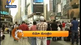 29th: 360 7-30 AM Heads TELANGANA - ETV2INDIA