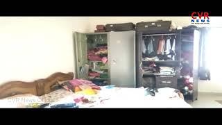 బంగారం చోరీకి గురి | Robbery 11 Tulams Gold in News I Nagar Colony | Under Medipalli Police Station| - CVRNEWSOFFICIAL