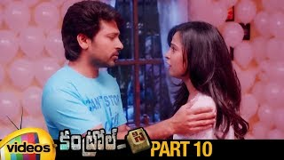 CTRL C Latest Telugu Horror Movie HD | Disha Pandey | Prudhviraj | Shakalaka Shankar | Hema |Part 10 - MANGOVIDEOS
