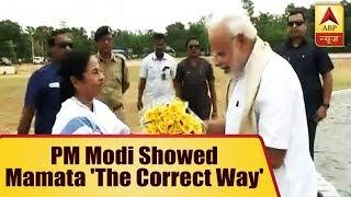 When PM Modi Showed Mamata Banerjee 'The Correct Way' | ABP News - ABPNEWSTV