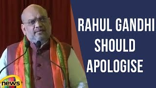 Amit Shah Says Rahul Gandhi Should Apologise For Comments On Mecca Masjid Incident | Mango News - MANGONEWS