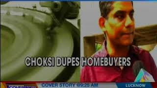 Mehul Choksi's housing scam; homebuyers left in lurch, furious owners protest - NEWSXLIVE
