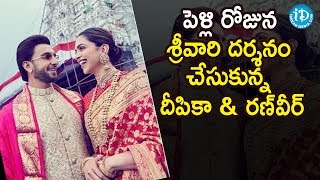 Deepika Padukone And Ranveer Singh Visits Tirupati On Their First Wedding Anniversary - IDREAMMOVIES