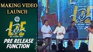 LIE Making Video Launch at #LIE Movie Pre Release Event - Nithiin, Arjun, Megha Akash - 14REELS