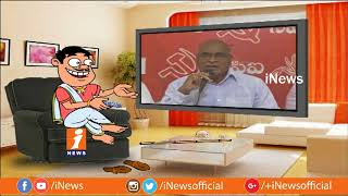 Dada Counter To CPI Leader Chada Venkat Reddy Over His Comments on TRS Govt | iNews - INEWS